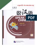 Speak Chinese II- 2008.pdf