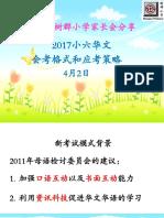 P3-P5_CL.pdf