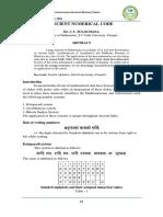 vedic codes.pdf