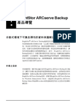 ARCserve v9 Manual 1-48