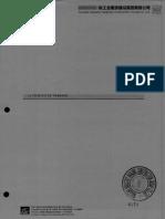 PARTE-III.PDF
