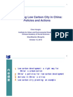 Developing Low Carbon City in China
