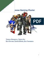 Japan Gaming Cluster