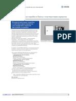 box_iii_krone.pdf