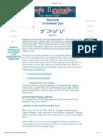 Baybayin - Tips