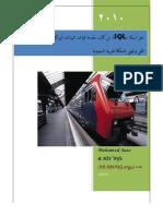 SQLq&answer.pdf