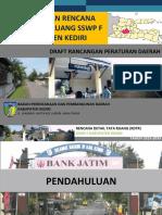 Rencana SSWP-F Kediri.pdf