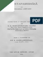 Vedanta Paribhasa of Dharmaraja Adhvarin