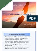 SJD_Schemes (1).pdf