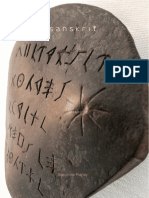 Sanskrit Alex Putney.pdf