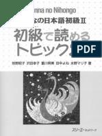 Minna no Nihongo II - Shokyuu de Yomeru Topikku 25.pdf