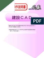 07_cad.pdf