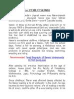 Biography of Swami Vivekanad