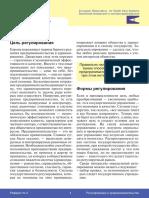 rregbrief210502.pdf