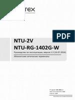 ntu_-rg_user_2.14_n.pdf