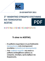 Overview of ACSTAC