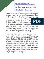 324167508-Vadina-jalaja-nenu-madhu-pdf.pdf