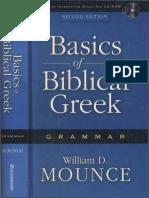 Resources for Biblical Study 89) Eric D  Reymond