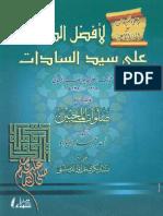 afdalsalawate.pdf