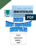 Amanah Ikhtiar