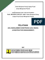 CMB-04 Sistem Manajemen Ruang Lingkup.pdf