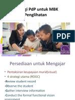 Strategi PdP Untuk Penglihatan