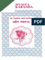Advaita Makaranda-1986.pdf