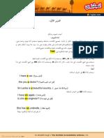 A1 Lesson 01.pdf
