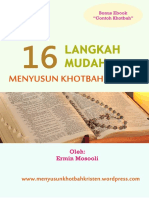 16-langkah-promosi