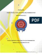 Hibah Penelitian Muhammadiyah Buku Panduan 2019