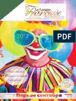 La langue francaise.pdf