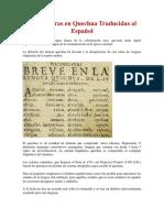 170 Palabras en Quechua