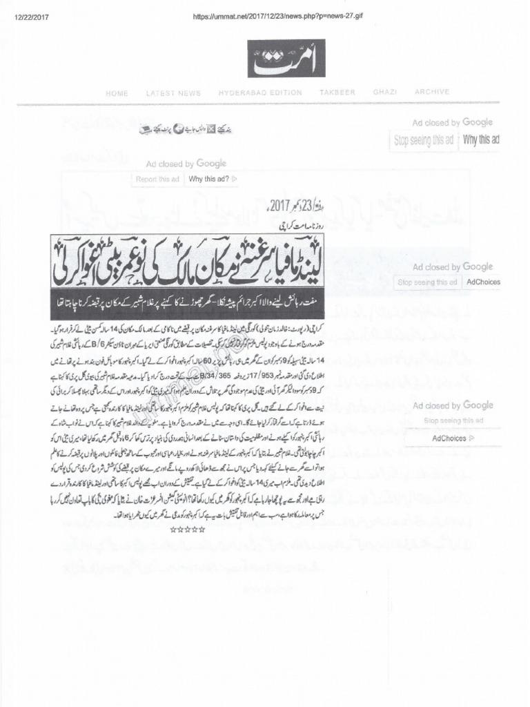 Majlis-e-Tahaffuz-e-Khatme Nabuwwat - AND Aurat 10974