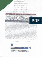 ISLAM-Pakistan-KAY-DUSHMAN 10985