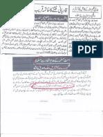 ISLAM-Pakistan-KAY-DUSHMAN 10987