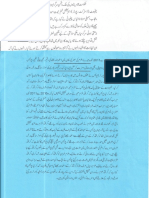 ISLAM-Pakistan-KAY-DUSHMAN 10990