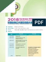 107招商手冊_英文版FN.pdf