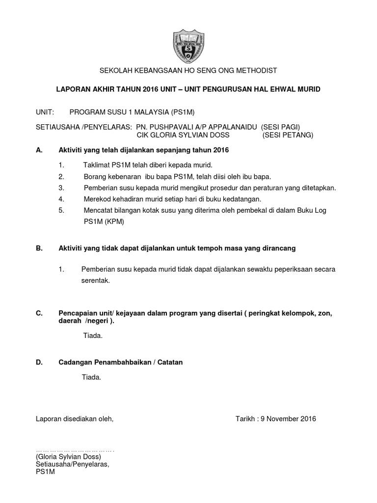 2016 Laporan Akhir Tahun Aktiviti Unit Hem 2016 Ps1m