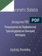 1-2.Non- Parametrics.pdf