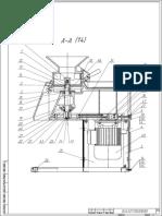 Разрез ВО.pdf
