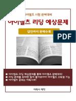 20180407_223715.pdf