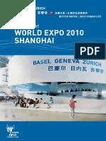 Expo Finalreport Citiespavilion En