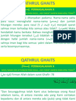 Qathrul Ghaits p 1011