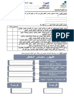 exam12_1435.pdf