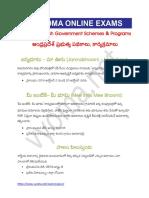 GovtapSche.pdf