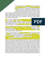 Documents.tips Rajner Marija Rilke Devinske Elegije