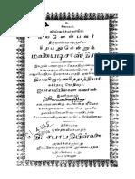 Manaiyati - Chaasthiram (Www.tamilpdfbooks.com)