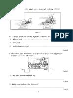 KERTAS 2 - SET 2.pdf