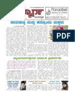 Issue 01 PDF