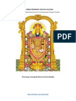 Sri Venkateswara Vratha Kalpam English